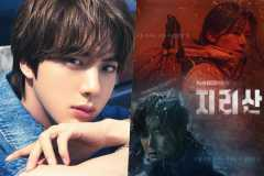 Jin BTS akan menyanyikan soundtrack utama untuk drama baru Jun Ji Hyun dan Joo Ji Hoon `Jirisan`